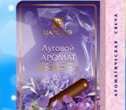 http://ellinashop.ru/katalog/trikotazh