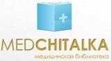 http://www.medchitalka.ru/