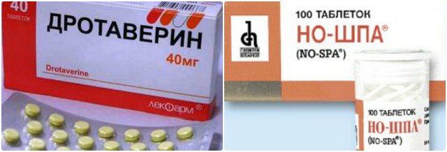 Какие Таблетки Повышают Эрекцию