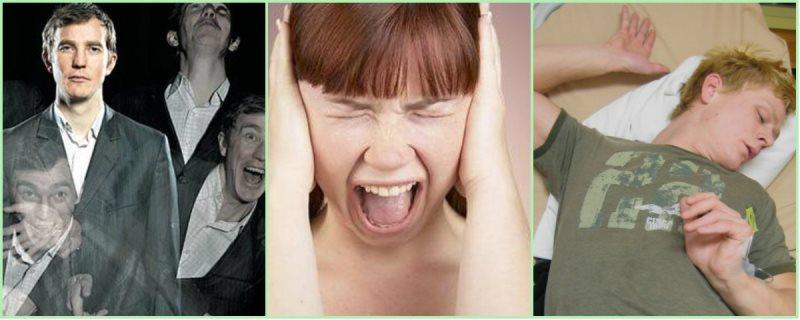drugie-formyi-shizofrenii