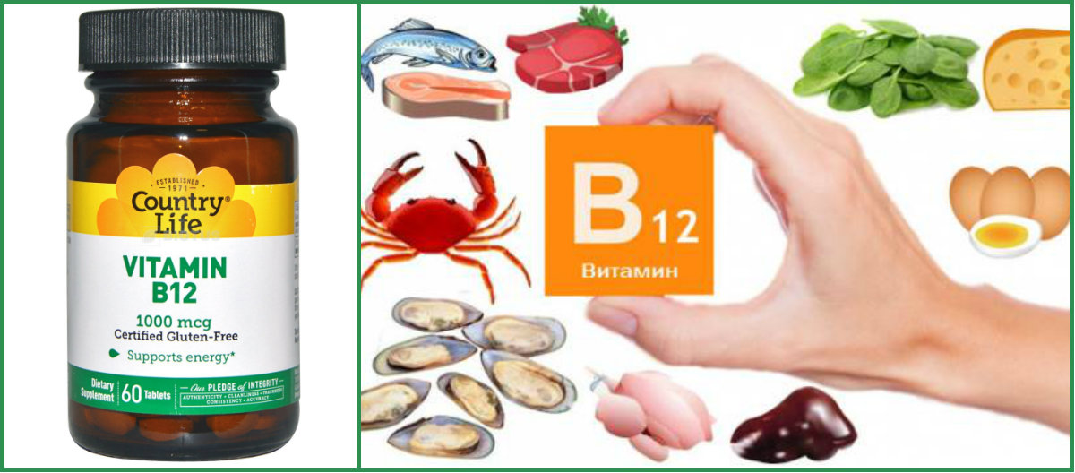 o-tsianokobalamine-ili-v12-vitamine