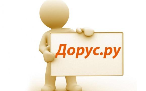 doska obyavleniy Бесплатные объявления – без проблем!