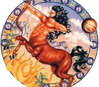 1330775838 znak zodiaka strelec А звезды дают советы!