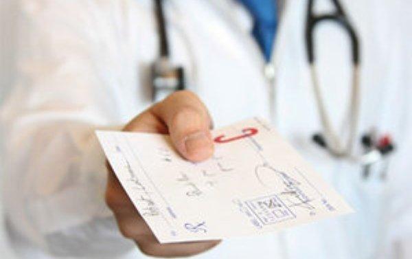 300x900 1341612040 Причины простатита.