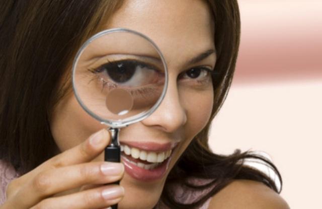 Средства улучшающие зрение