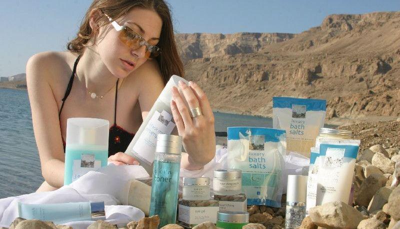 super Лучшая израильская косметика