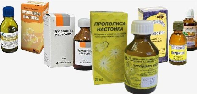 propolisa nastojka2 О народных методах лечения рассеянного склероза